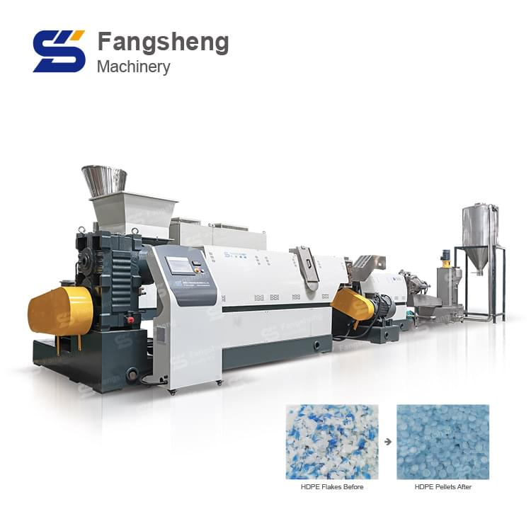 Plastic Film / Hard Flakes Pelletizing Line