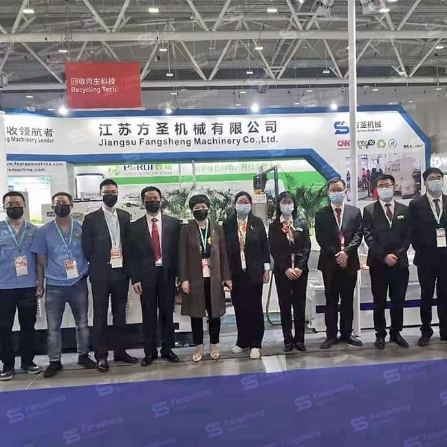 Fangsheng Machinery Participates in CHINAPLAS 2021