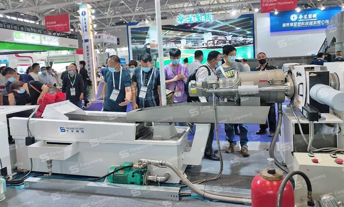 Fangsheng Machinery Participates in CHINAPLAS 2021-fangsheng