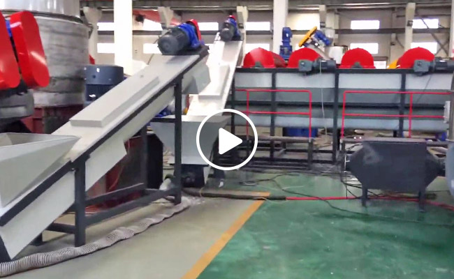 LLDPE Film Recycling Washing Line Video