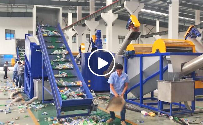 PET Bottle Recycling Washing Line Video