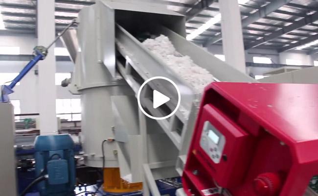 PP Crushed Bag Pelletizing Line 500kg/h Video