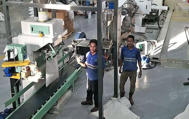 Malaysia – LDPE Film Washing Pelletizing Line