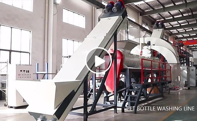 PET Bottle Washing Line Video