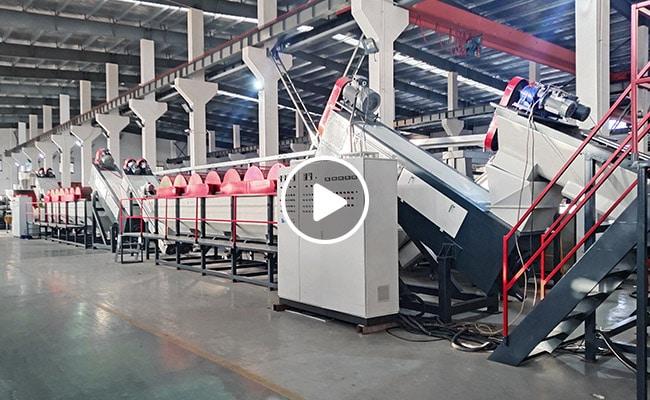 Plastic Film Shredding Crushing Washing Line Video