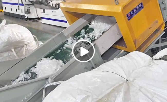 PA Film Compactor Pelletizing Line With Strand Cutting Video