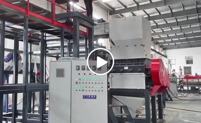 PET Bottle Recycling Line Video